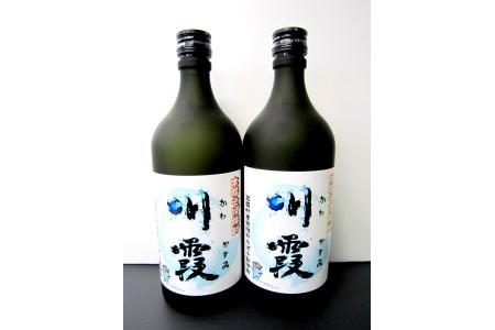 【2605-0030】五霞町産本格そば焼酎「川霞」