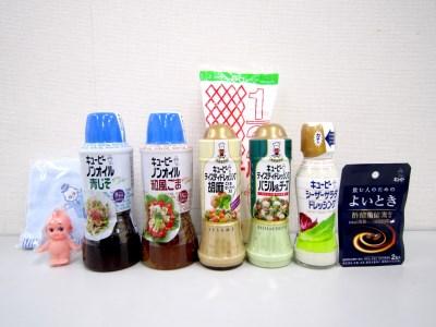 【2605-0013】 五霞工場キユーピーセット【F2】