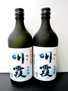 【2605-0020】五霞町産本格そば焼酎「川霞」