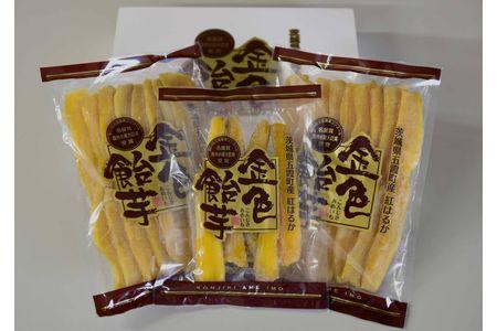 【2605-0023】五霞町産 干し芋 920ℊ