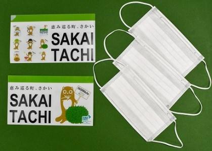 D1334 <日本製>【限定100セット】境町オリジナルサカイタチマスクケース16枚&不織布マスク48枚セット