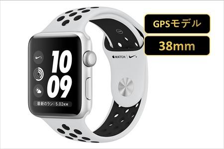 971 Apple Watch Nike+(GPSモデル) シルバーアルミニウムケースとピュアプラチナム/ブラックNikeスポーツバンド38mm