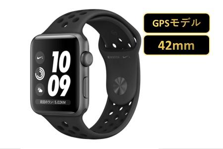 974 Apple Watch Nike+(GPSモデル) スペースグレイアルミニウムケースとアンスラサイト/ブラックNikeスポーツバンド42mm