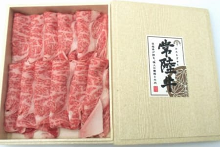 D54 【A5・A4等級】常陸牛すき焼き・しゃぶしゃぶ用400g
