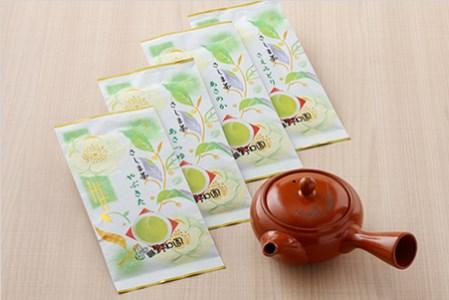 (395)さしま茶品種別バラエティセット(急須付)