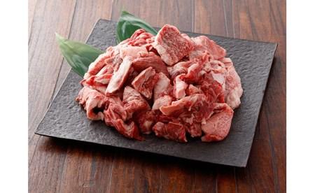 (298)茨城県産特選和牛とろけるすじ肉1.5㎏