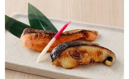 K1701 老舗割烹の季節のお魚西京焼きセット