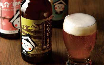 J002人気のゆるキャラとち介ラベル地ビール10本セット【40p】