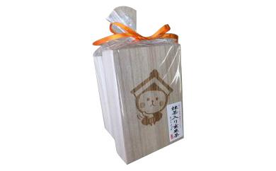 B006 とち介ミニ桐茶箱 抹茶入り玄米茶(ティーバッグ)入り 【10p】