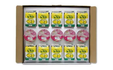 J023栃木乳業Eセット(関東・栃木レモン&ご褒美ヨーグルトセット)【25p】
