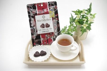【AM01】【砂糖未使用ニコベルチェ】ダークチョコレート【15pt】