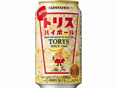 〈サントリー〉トリスハイボール缶 1ケース