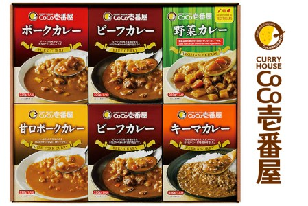 【2609-0074】【いつもの味を、ご家庭で!】ココイチカレーCギフトセット(ビーフ・ポーク・甘口・野菜・キーマ各2個)