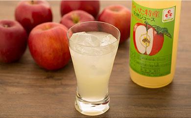 【2609-0040】栃木県矢板市産 樹上完熟100%りんごジュース 720ml×6本入