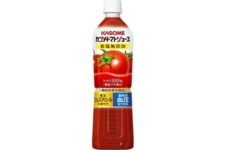 カゴメ トマトジュース食塩無添加 720ml PET×15本【1119894】
