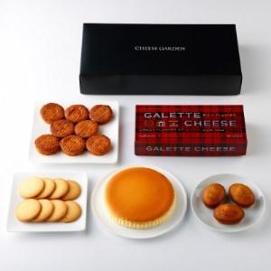 【チーズガーデン】御用邸チーズケーキと3種の焼菓子のセット【1242414】