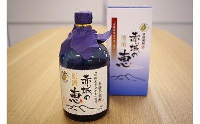 A-27 赤城の恵 原酒 芋焼酎