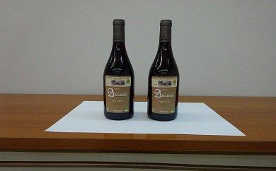 富岡製糸場世界遺産記念 オリジナルフランスワインセット(2本箱入り)