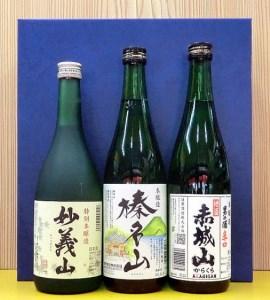 【2601-0011】 上毛三山銘酒飲み比べセット