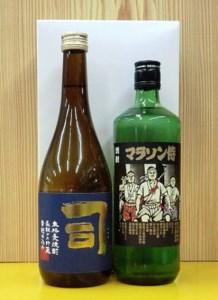 【2601-0029】 本格麦焼酎「司」と焼酎「マラソン侍」セット