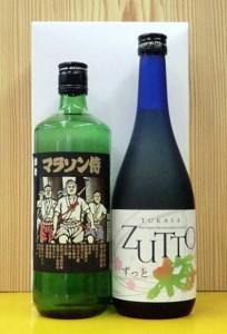 【2601-0031】 焼酎「マラソン侍」とブランデー入り梅酒「TUKASA ZUTTO(つかさ ずっと)セット