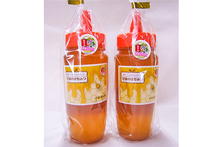 【2639-0043】KANRAブランド認定商品「宇佐美養蜂のはちみつセット(百花)」