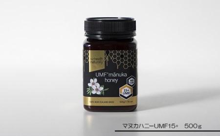 生活の木メディカルハーブガーデン薬香草園 マヌカハニーUMF15+ 500g