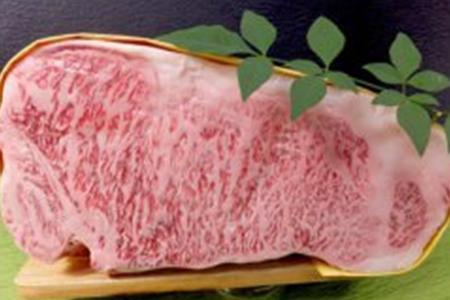 C2 【800g相当】最上級のとちぎ和牛 サーロインステーキ