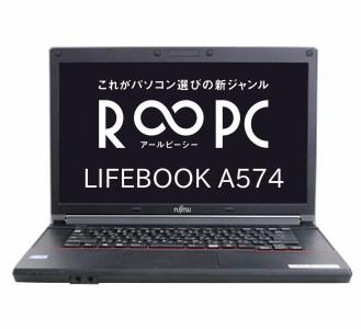 【数量限定、無くなり次第終了!!】富士通製無期限保証付き再生ノートパソコン( LIFE BOOK A574/K )
