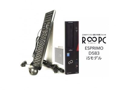 【数量限定、無くなり次第終了!!】富士通製無期限保証付き再生デスクトップパソコン( ESPRIMO D583 )ディスプレイ無し②