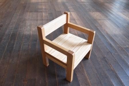 湯ノ里デスク「mini chair」