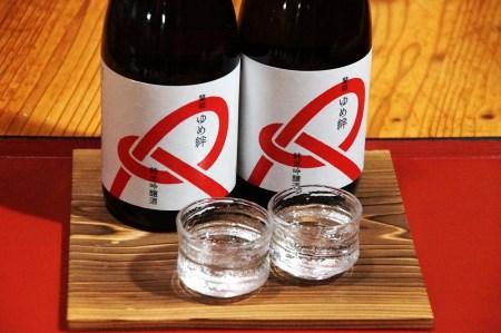 純米吟醸酒「蘭越ゆめ絆」  720ml 2本