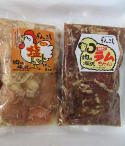 ジンギスカン「ラムちゃん」・鳥焼肉「塩トットちゃん」