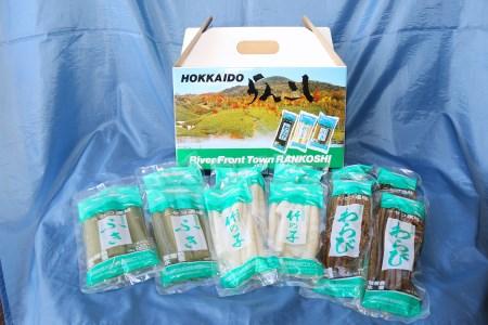 らんこし山菜パック(わらび・竹の子・ふき)各4パック入