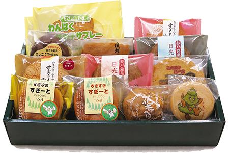 【2622-0017】杉戸銘菓詰合せA