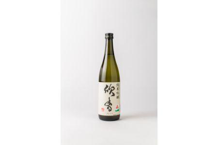 【2622-0004】純米吟醸酒 欣香720ml