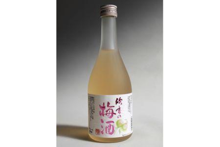 【2622-0005】純米吟醸酒 欣香の梅酒500ml