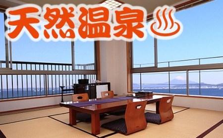 ◇海辺の湯 1泊2食付ペア宿泊券(平日限定)
