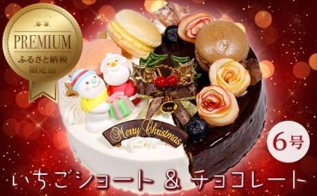 ◇クーロンヌ特製!プレミアムクリスマスケーキ