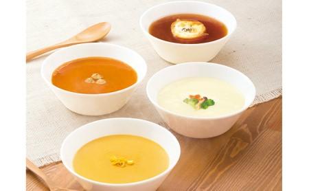 ルピシアグルマンのスープ5種セット