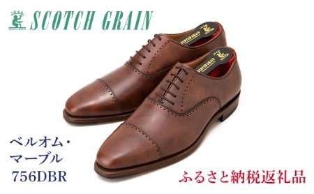 スコッチグレイン紳士靴「ベルオム・マーブル」NO.756DBR 25.0cm