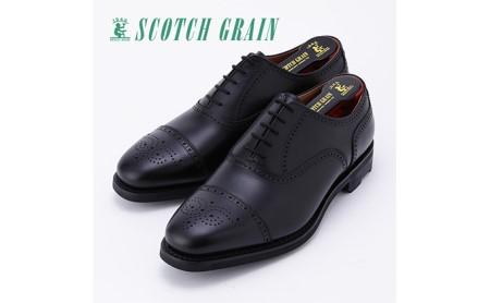 スコッチグレイン紳士靴「シャインオアレイン3」NO.2720 26.0cm