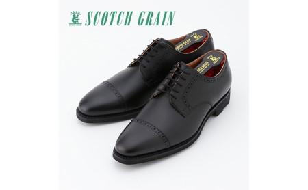 スコッチグレイン紳士靴「シャインオアレインIV」NO.2773 26.0cm