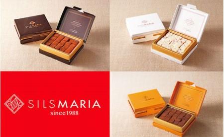 [№5940-0126]生チョコレート3種詰め合わせ