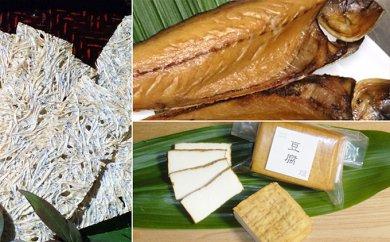 【5940-0063】湘南いぶしの人気の肴燻製セット