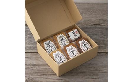 創業嘉永3年の歴史ある味噌蔵が造る味噌 いいちみそ500g 6種セット(計3kg)