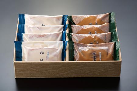 1-32白皮かじき味噌・粕漬詰合せ(8入)