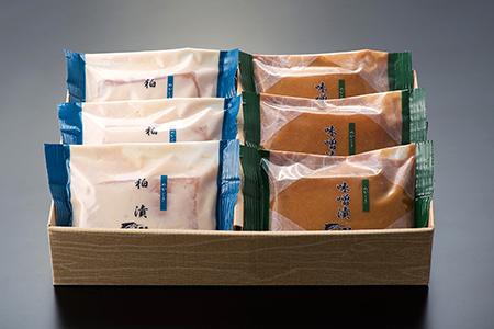 1-33めかじき味噌・粕漬詰合せ(め6入)
