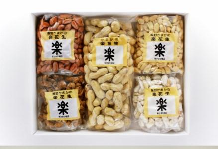 017-01お好みパック(各1袋)