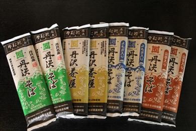 010-27石庄丹沢そば茶屋本舗の彩りギフトセット(G-6)